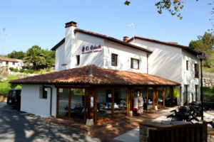 Restaurante El Galeón de Rubárcena