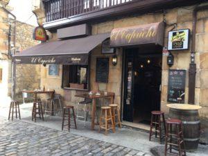 Cafetería El Capricho