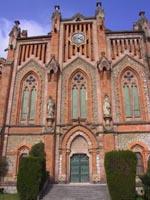 La Universidad Pontificia