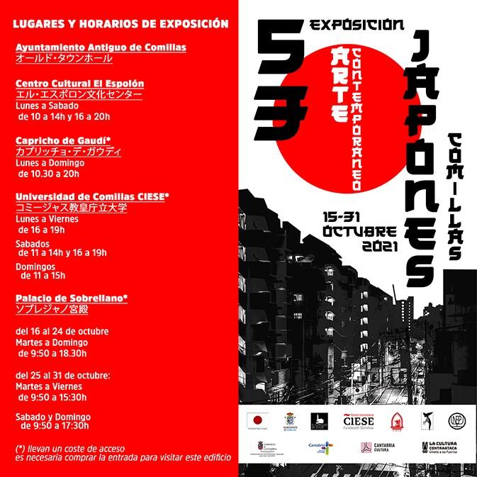 Exposición de ARTE CONTEMPORÁNEO JAPONÉS